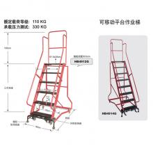 江苏总代理可升降平台作业梯金锚梯具