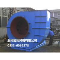 淄通 GY4-73 16 D 【锅炉离心鼓引风机】 价格优惠 欢迎订购