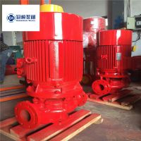 喷淋泵XBD4.4/35G-L-125-200A上海品牌XBD5/30-L消防泵厂家 30KW喷淋泵