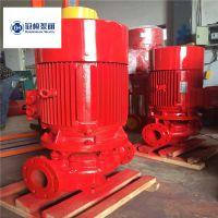 XBD0.9/1.75G-40L-100A 厂价现货销售XBD立式消防泵 单级管道增压离心水泵