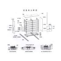 供应宁波长形物料专用货架,悬臂式货架销售