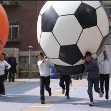 供应2014足球赛 趣味运转乾坤大足球 体育活动趣味器材厂家直销