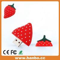 PVC草莓U盘 可爱小包U盘 塑胶卡片U盘 水果蔬菜U盘 足容量高速