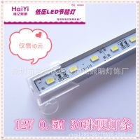 LED5730硬灯条 (卷帘灯条) 60cm-80cm裸板系列 (免接线)