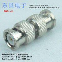 供应RF连接器/BNC射频同轴连接器/BNC-JJ 公转公