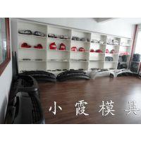 塑料篮注塑模具工厂  塑料篮塑料注塑模具工厂  黄岩北城注塑模具