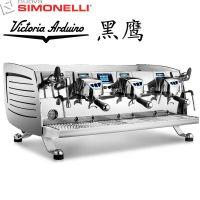 nuova诺瓦Victoria Arduino黑鹰半自动咖啡机商用/意式 进口