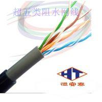 网络线 超五类 通信线缆 双绞线 电话线 室外网线 阻水 对绞线