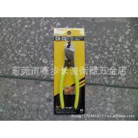 原装进口日本TTC电缆钳 CA-22电缆剪