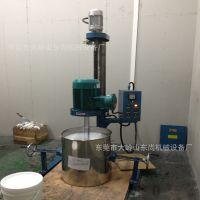 厂家生产小型分散机 简易分散机 电动升降分散机 可定制各种规格