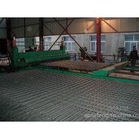 供应安平钢筋网厂家联系电话 13831873385