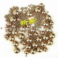 【厂家现货直销】实心黄铜球10mm 通用五金配件 家具五金配件