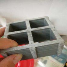 甘南县、依安县、克山县洗车设备之玻璃钢格栅