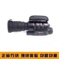 德国奥尔法数码夜视仪 红外夜视数码摄像机相机 CS-6 6倍