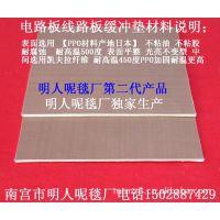 电路板设备配件 电路板设备机械 印刷电路板设备专用缓冲垫