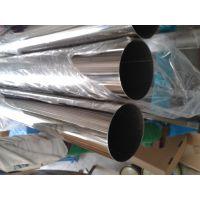 徐州大口径厚壁管304 不锈钢厂家直销273*2.9mm焊管