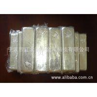 【宁波供应】无铅铜棒冶炼(环保铜)添加剂 清渣剂