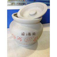 专业供应 茶叶陶瓷罐 陶瓷茶叶罐 优质陶瓷罐