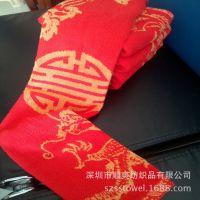【伙拼】毛巾厂家直销 色织立体龙凤纯棉毛巾 高档礼品婚庆毛巾