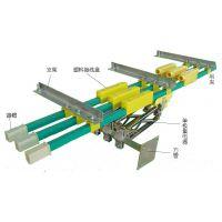HXPnR-H-700/1000A单级组合式滑触线
