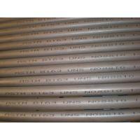 食品加工设备用2205双相不锈钢 高强度耐腐蚀2205双相不锈钢