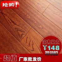 佳一地板纯全实木多层复合地暖热浮雕橡木双锁扣15mm厂家直销