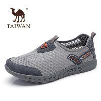 台湾骆驼韩版翻毛皮鞋透气鞋懒人套脚男鞋户外网鞋登山鞋批发2681