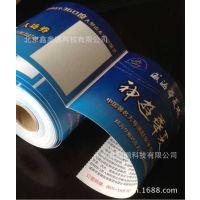厂家直销纸卷印刷,POS机纸 ATM机纸 80*100   小票纸热敏纸打印纸