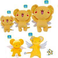 日本主流动漫 百变小樱 小可 鲁贝洛斯 毛绒公仔 玩具 玩偶 布偶
