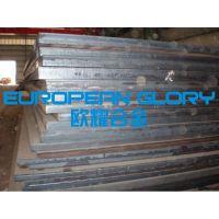 38CrMoAl合金钢板,调质38CrMoAl板材