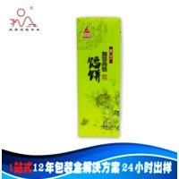 广州食品包装盒印刷等各种纸盒印刷加工
