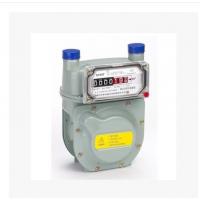 正泰家用 燃气表/煤气表/天然气表 G1.6铝壳