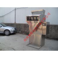 厂家生产 AT-4DC-2K干果炒货包装设备