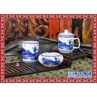 陶瓷笔筒 景德镇陶瓷烟灰缸 办公用品陶瓷茶杯 陶瓷三件套