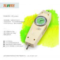 供应台湾TURITS图瑞斯FS-20表盘式机械测力计(推拉力计)