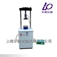 LD127-11路面型材料强度试验仪上海乐傲