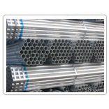 大棚管,大棚镀锌管,温室大棚管