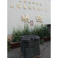 华洋科技批发耐老化高分子聚乙烯耐磨板