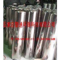 石家庄碧通批发不锈钢软化水装置 304不锈钢树脂罐 树脂 厂家直销