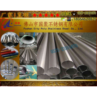 高压锅炉无缝管圆管 304不锈钢无缝管32x1.2厚度
