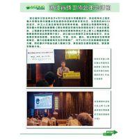 上海哪里供应除臭剂液中国百度排名做好的公司13262981149