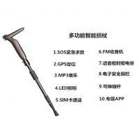 烨美专业生产老年热铝合金材质多功能可伸缩防摔倒智能拐杖