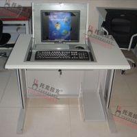 托克拉克TKLK-01翻转式电脑桌桌面整洁释放空间简约现代款