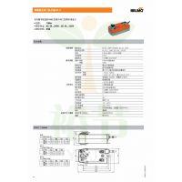 belimo搏力谋 NFU24-SR/NF24A-SR 弹簧复位风门执行器10Nm调节型