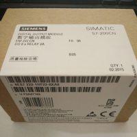 西门子 EM222CN 数字量输出模块 8 输出继电器