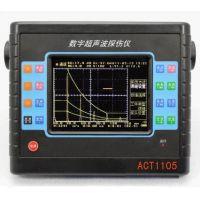新款数字超声波探伤仪 济南超声波探伤仪厂家