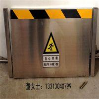 不锈钢挡鼠板电厂挡鼠板