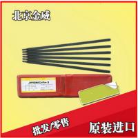原装进口北京金威焊丝ER316L/E316LT1-1不锈钢药芯焊丝