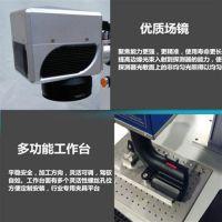 上海光纤激光打标机、光纤激光打标机、紫旭打标机(在线咨询)