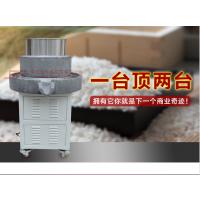 石磨肠粉机多少钱 优质石磨肠粉机厂家直销